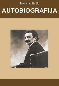 vesela knjiga valjevo autobiografija branislav nusic 1