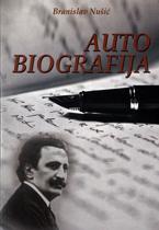 vesela knjiga valjevo autobiografija branislav nusic manji format