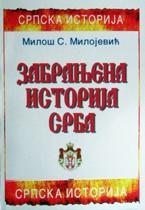vesela knjiga valjevo zabranjena istorija srba milos s milojevic