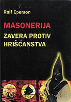 vesela knjiga valjevo masonerija zavera protiv hriscanstva ralf eperson