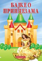 vesela knjiga valjevo bajke o princezama 0