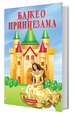 vesela knjiga valjevo bajke o princezama 1 1