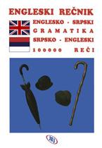 vesela knjiga valjevo engleski recnik englesko srpski srpsko engleski 1