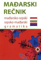 vesela knjiga valjevo madjarski recnik madjarsko srpski srpsko madjarski i gramatika 1