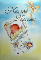 vesela knjiga valjevo radosnica nasa beba nasa radost za decake 1