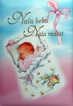 vesela knjiga valjevo radosnica nasa beba nasa radost za devojcice 1