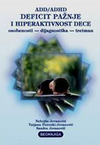 vesela knjiga valjevo deficit paznje i hiperaktivnost dece nebojsa jovanovic tatjana firevski jovanovic sandra jovanovic 1
