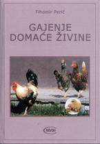 vesela knjiga valjevo gajenje domace zivine tihomir peric 1