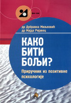 vesela knjiga valjevo kako biti bolji prirucnik iz pozitivne psihologije dubravka miljkovic majda rijavec 1
