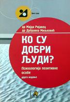 vesela knjiga valjevo ko su dobri ljudi psihologija pozitivne osobe majda rijavec dubravka miljkovic 1 1