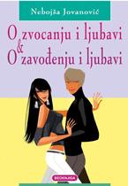vesela knjiga valjevo o zvocanju i ljubavi o zavodjenju i ljubavi nebojsa jovanovic 1