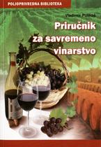 vesela knjiga valjevo prirucnik za savremeno vinarstvo vladimir puskas 1