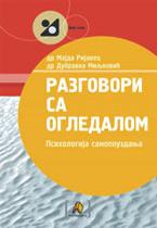 vesela knjiga valjevo razgovori sa ogledalom psihologija samopouzdanja majda rijavec dubravka miljkovic 1