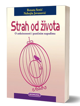 vesela knjiga valjevo strah od zivota nebojsa jovanovic renata senic 0 1