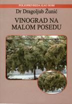vesela knjiga valjevo vinograd na malom posedu dr dragoljub zunic 1