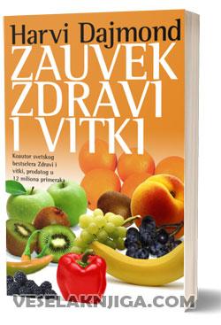 vesela knjiga valjevo zauvek zdravi i vitki harvi dajmond a