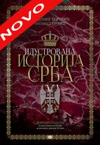 vesela knjiga valjevo ilustrovana istorija srba dopunjeno izdanje vladimir corovic milan st protic 0