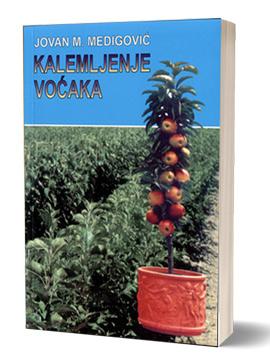 vesela knjiga valjevo kalemljenje voca jovan m medigovic 0