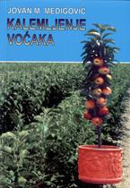 vesela knjiga valjevo kalemljenje voca jovan m medigovic 1