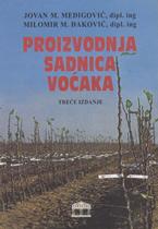vesela knjiga valjevo proizvodnja sadnica vocaka jovan m medigovic milomir m djakovic 1