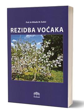 vesela knjiga valjevo rezidba vocaka miladin m soskic 0