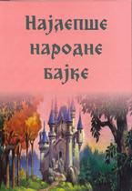 vesela knjiga valjevo najlepse narodne bajke 1
