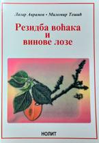 vesela knjiga valjevo rezidba voca i vinove loze milomir tesic lazar avramov 1