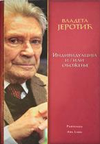 vesela knjiga valjevo individuacija i ili obozenje vladeta jerotic 1