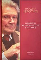 vesela knjiga valjevo izazovi hriscanstvu u 21 veku vladeta jerotic 1