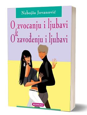 vesela knjiga valjevo o zvocanju i ljubavi o zavodjenju i ljubavi nebojsa jovanovic 0