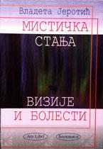 vesela knjiga valjevo misticka stanja vizije i bolesti vladeta jerotic 1