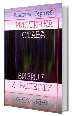 vesela knjiga valjevo misticka stanja vizije i bolesti vladeta jerotic