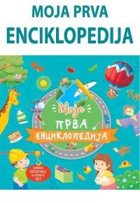 vesela knjiga valjevo moja prva enciklopedija 0