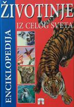 vesela knjiga valjevo enciklopedija zivotinje iz celog sveta 0