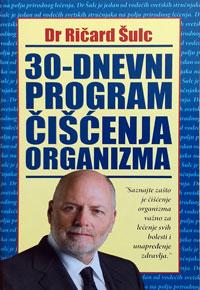 vesela knjiga valjevo 30 dnevni program ciscenja organizma dr ricrd sulc 0