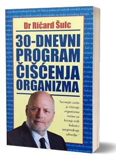 vesela knjiga valjevo 30 dnevni program ciscenja organizma dr ricrd sulc