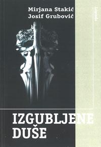 vesela knjiga valjevo izgubljene duse mirjana stakic josif grubovic 1