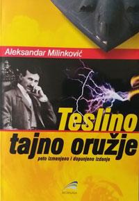 vesela knjiga valjevo teslino tajno oruzje aleksandar milenkovic 0