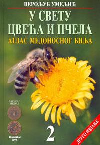 vesela knjiga valjevo atlas medonosnog bilja 2 veroljub umeljic 0