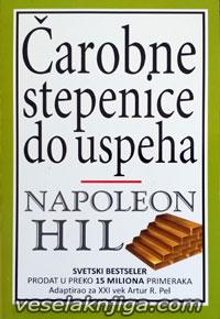 vesela knjiga valjevo carobne stepenice do uspeha napoleon hil 0