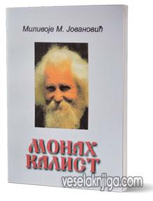 vesela knjiga valjevo monah kalist milivoje m jovanovic mek povez