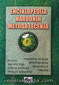vesela knjiga valjevo enciklopedija narodnih metoda lecenja 0