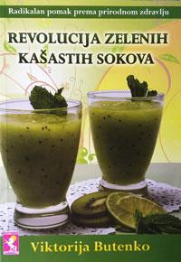 vesela knjiga valjevo revolucija zelenih kasastih sokova viktorija butenko 0