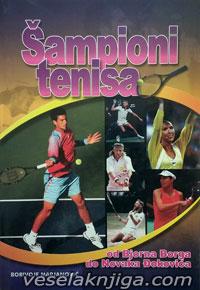 vesela knjiga valjevo sampioni tenisa od bjorna borga do novaka djokovica borivoje marjanovic 0