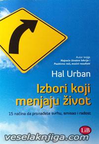 vesela knjiga valjevo izbori koji menjaju zivot hal urban 0