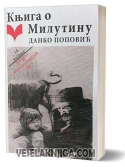 vesela knjiga valjevo knjiga o milutinu danko popovic a