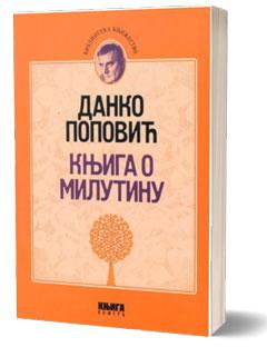 vesela knjiga valjevo knjiga o milutinu danko popovic