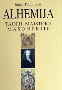 vesela knjiga valjevo alhemija tajnih majstora masonerije bojan timotijevic 1