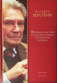 vesela knjiga valjevo hriscanstvo i psiholoski problemi coveka vladeta jerotic 0