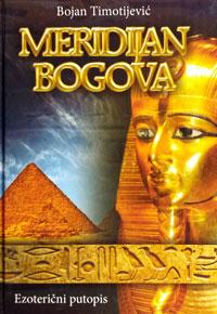 vesela knjiga valjevo meridijan bogova bojan timotijevic 0